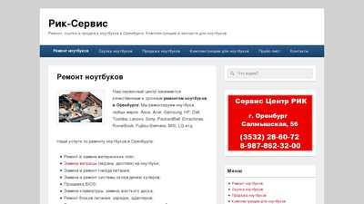 noutbuk-vse.ru