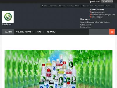 nova-sphera.com.ua