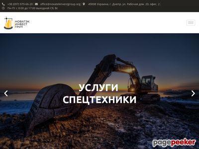 novatekinvestgroup.org
