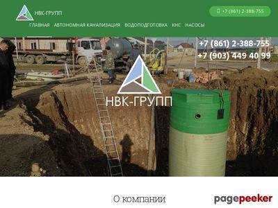 nvk-group.ru