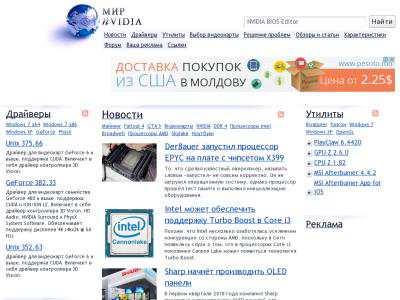 nvworld.ru