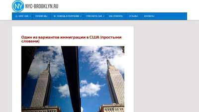 nyc-brooklyn.ru
