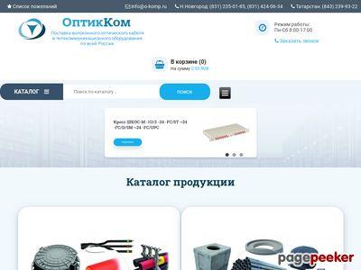 o-komp.ru