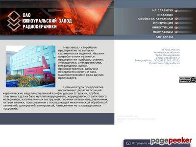 oao-uzrk.ru