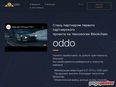 oddocash.com