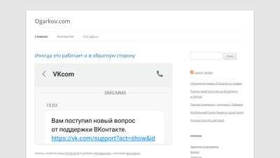 ogarkov.com