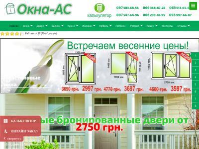 okna-dom.com.ua