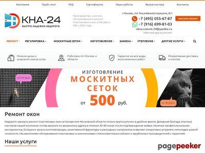 okna-remont-24.ru