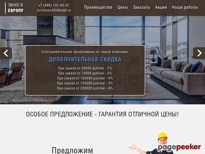oknoeuro.com