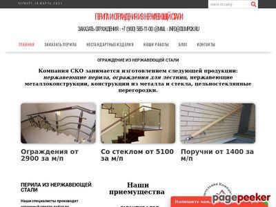 olimpck.ru