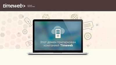 onebad.ru