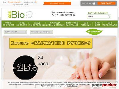 onebio.ru