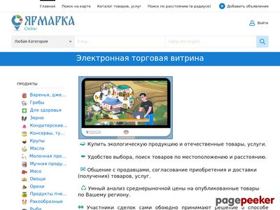 online-yarmarka.com