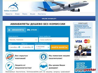 onlineaviabileti.com