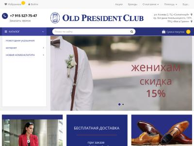 opcbel.insystema.ru