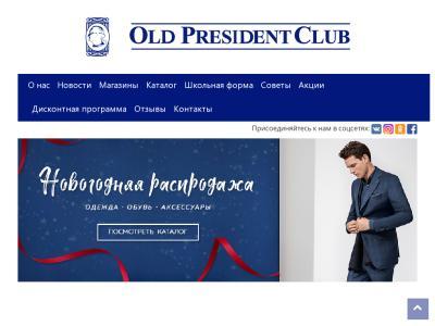 opcbel.ru
