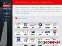 otoba.ru