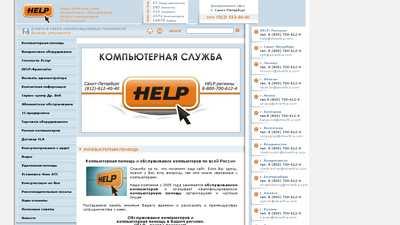 otvertka.com