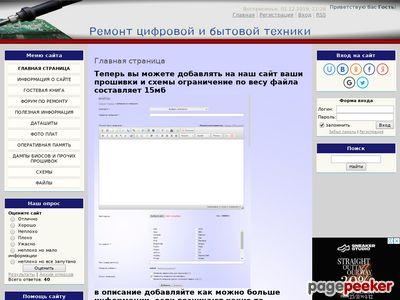 otzivorgt.ru