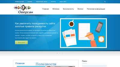 oversunmercury.ru