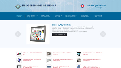 p-avt.ru