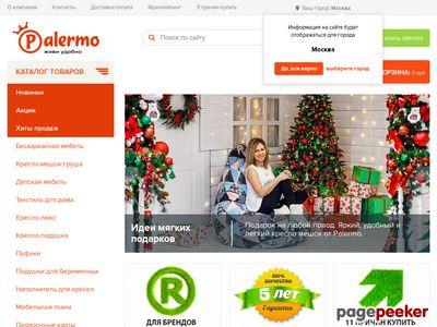 palermo-store.com