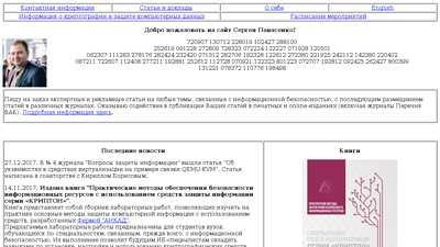 panasenko.ru