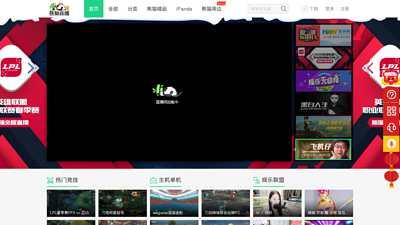 panda.tv