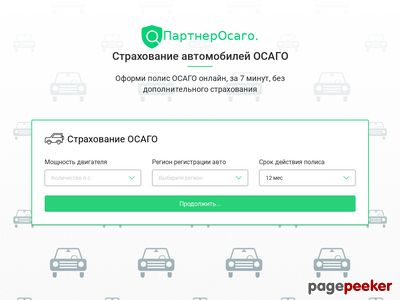 partner-osago.ru