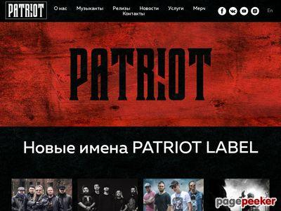 patriotlabel.ru
