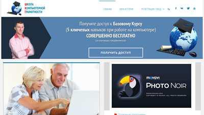 pc-shporgalka.com