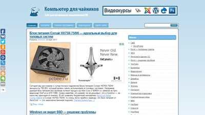 pcbee.ru