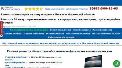 pchalp.ru
