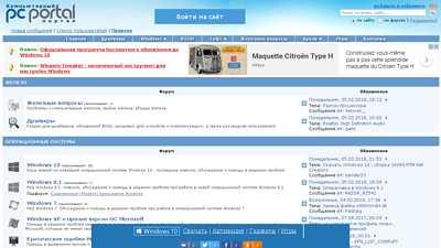 pcportal.org.ru