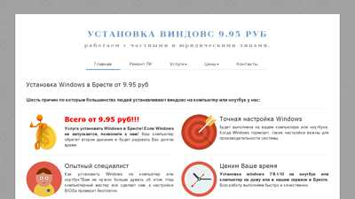 pcservis.by