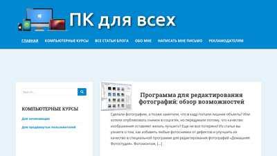 pctoall.ru