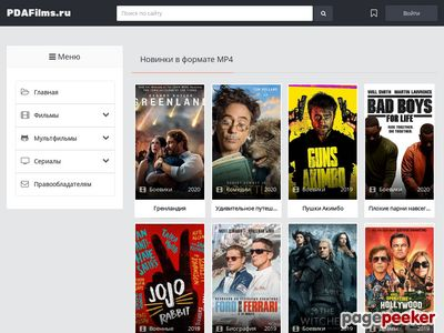 pdafilms.ru