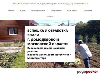 perekopka.ru