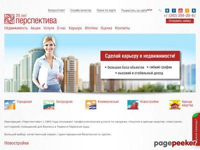 perspektiva.ru