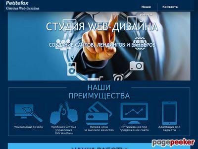 petitefox.ru