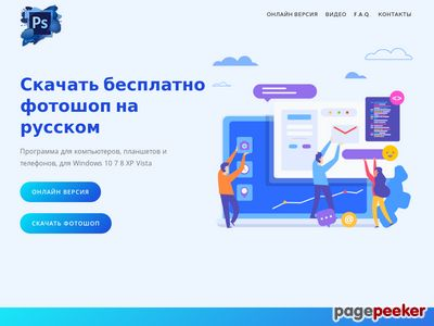 photoshop-com.ru