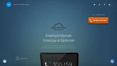 pibk.ru
