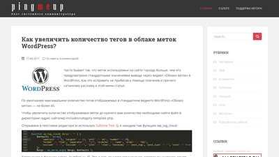 pingmeup.ru