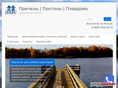 pirs.spb.ru