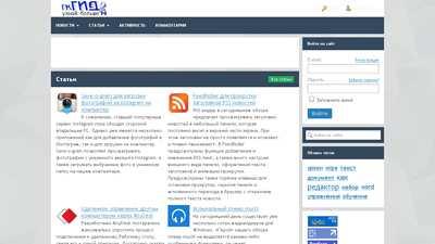 pkgid.ru