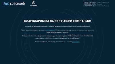 plarbvcitu.ru