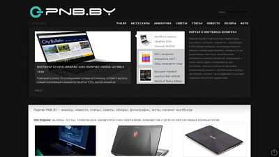 pnb.by