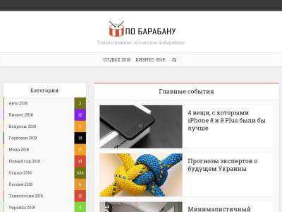 pobarabanu.net
