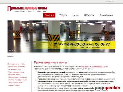 polprom.su