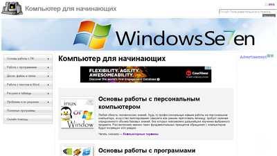 pomogu-vsem.ru